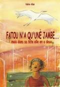 Fatou.jpg
